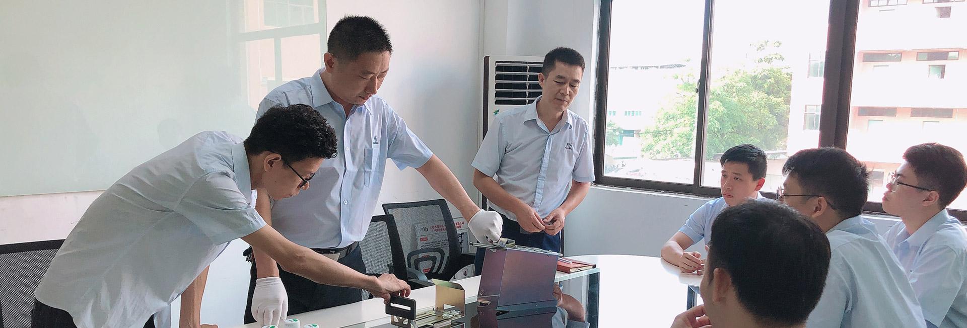 维运-工程部出DFM报告 提供合适解决方案