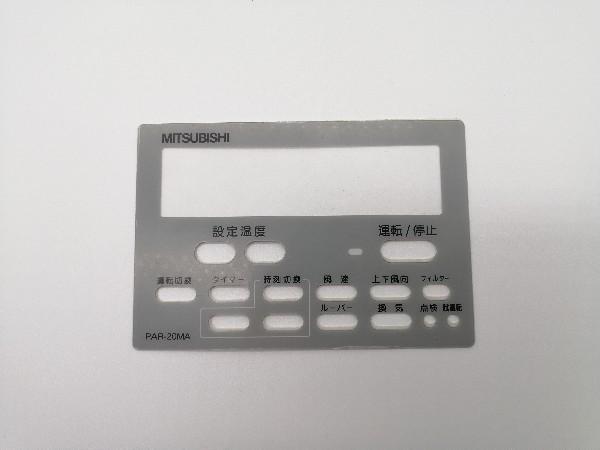 温控器面板