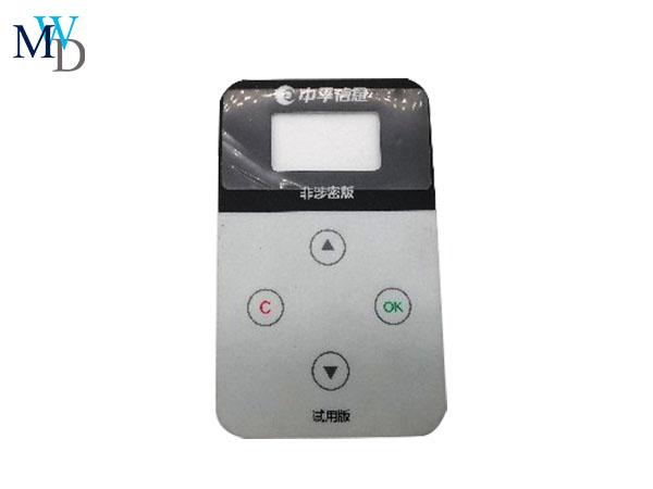遥控器控制面板