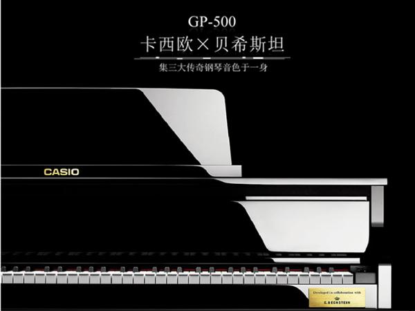 维运电子为CASIO卡西欧提供数码钢琴装饰铭板